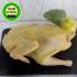 Carne de găină refrigerată