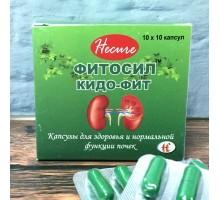 PHYTOSIL Kido-Fit, capsule