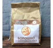 Faina de orez brun